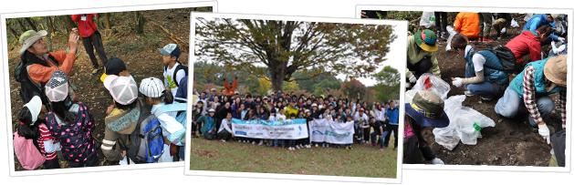 富士山クリーンプロジェクト2013