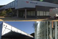 清和海運株式会社