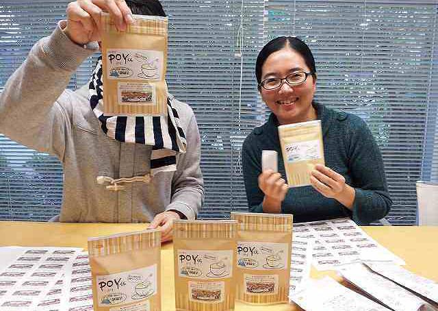 静岡のお茶を東北に届けました